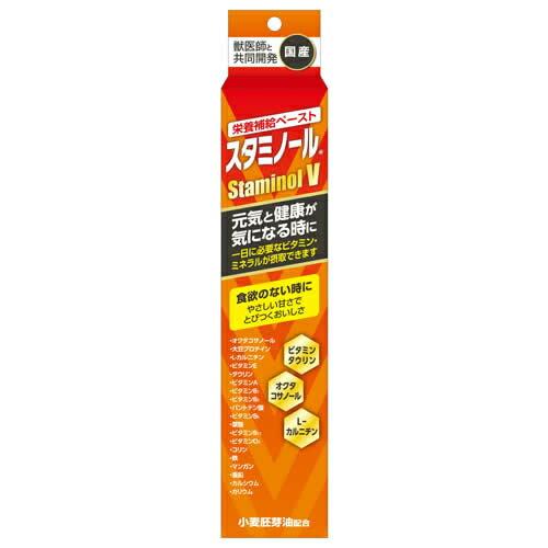 ★★ 最大350円OFFクーポン ★★スタミノー...の商品画像