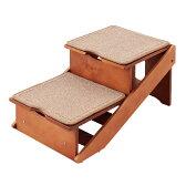 【送料無料】木製2WAYステップ アドバンス  小型犬・高齢犬のソファやベッドの昇り降りに ペット用階段 スロープ