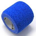 ★★ 最大350円OFFクーポン ★★ヴェトラップ ブルー 5cm×2m 動物用自着性弾力包帯
