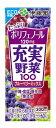 伊藤園 充実野菜 ブルーベリーミックス 紙パック 200ml×24本