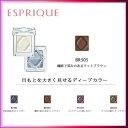 コーセー ESPRIQUE (エスプリーク)セレクト アイカラー BR305