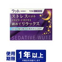 【指定第2類医薬品】伊丹製薬 ウット 12錠 (催眠鎮静剤)