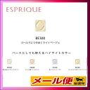【5個までネコポス可】コーセー ESPRIQUE (エスプリーク)セレクト アイカラー BE300