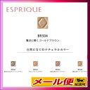 【5個までネコポス可】コーセー ESPRIQUE (エスプリーク)セレクト アイカラー BR304