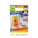 花王 キュキュット CLEAR泡スプレー お得なつけかえ2個パック(300mL×2本) オレンジの香り