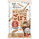 【アサヒ】 リセットボディ ごぼう。 22g×4袋入 【健康食品】