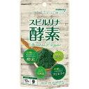 【リブ・ラボラトリーズ】 スピルリナ酵素 150粒 【健康食品】