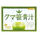 ショッピング青汁 【ユニマットリケン】 北海道産 クマ笹青汁 3g×30袋入 【健康食品】