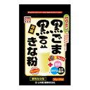 黒ごま黒豆きな粉 分包タイプ 10g×20包