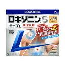 【第1類医薬品】 ロキソニンSテープL 7枚 【第一三共ヘルスケア】