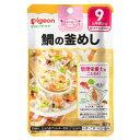 【ピジョン】 ピジョンベビーフード 食育レシピ 鯛の釜めし 80g 【フード・飲料】