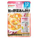 【ピジョン】 ピジョンベビーフード 食育レシピ 鮭の野菜あんかけ 80g 【フード・飲料】