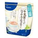 【アサヒ】 和光堂 牛乳屋さんのロイヤルミルクティー 袋 260g (約20杯分) 【フード・飲料】