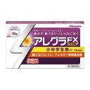 【第1類医薬品】 【久光製薬】 アレグラFXジュニア 16錠