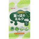 【ヤクルトヘルスフーズ】 葉っぱのミルク 7g×20袋入 【健康食品】