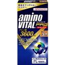 【味の素】 アミノバイタル ワンデーパックプロ 4.5g×3本入 【健康食品】