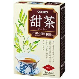 オリヒロ甜茶2g×20包入健康食品