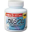 【オリヒロ】 MOSTチュアブル カルシウム 180粒 (栄養機能食品) 【健康食品】