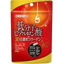 【オリヒロ】 低分子ヒアルロン酸+30倍濃密コラーゲン 30粒 【健康食品】