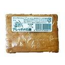 【アレッポの石鹸】 アレッポの石鹸 ノーマル 200g 【日用品】