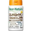 【アサヒ】 ディアナチュラ コンドロイチン 90粒入 【健康食品】