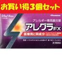 久光製薬 アレグラFX 28錠x3個セット「第2類医薬品」