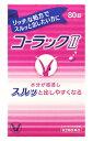 【大正製薬】 コーラック2 80錠 【第2類医薬品】