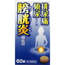 【小太郎漢方製薬】 五淋散エキス錠N 60錠 【第2類医薬品】