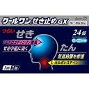 【杏林製薬】 クールワンせき止め GX 24錠 【第(2)類医薬品】 【お一人様1個まで】 【◎】