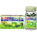 【第一三共】 第一三共胃腸薬グリーン錠 90錠 【第2類医薬品】