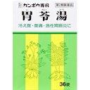 【クラシエ】 胃苓湯エキス錠クラシエ 36錠 【第2類医薬品...