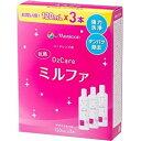 【メニコン】 抗菌O2ケアミルファ 120mL×3本パック ...