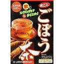 【山本漢方】 ごぼう茶 100% 3g×28包 【健康食品】