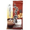 【上野屋本舗】 高知産しょうが湯 15g×6包入 【フード・飲料】