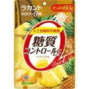 【あす楽対応】【サラヤ】 ラカントカロリーゼロ飴 60g パイナップル 【フード・飲料