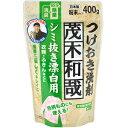 【レック】 茂木和哉 シミ抜き漂白用 400g 【日用品】