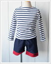 SAINT JAMES(セントジェームス)バスクシャツ[Kid's]