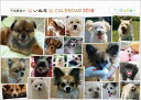 � ワン� ホー 平成最後のいぬ年卓上カレン� ー2018 ミックス犬
