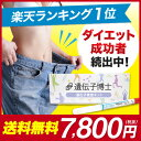 ダイエット遺伝子検査キット【遺伝子博士】肥満遺伝子検査キット