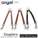 【Angel】Alpine Couplers LEASH EXTENSIONS / 2 DOG 7インチ 3/8 犬 多頭用 2匹用リード 本革 柔らかい ソフトレザー 小型 子犬 大型 中型 高級 おしゃれ シンプル