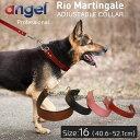 エンジェル Rio Martingale ADJUSTABLE COLLAR 16インチ 犬 首輪 本革 柔らかい ソフトレザー アルゼンチン牛革 トレーニング 訓練 小型 子犬 大型 中型 高級 おしゃれ シンプル ハーフチョーク