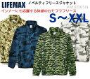 【S-XXLサイズ】6.9oz ノベルティ フリースジャケッ...