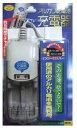 【エコ商品】アルカリ乾電池充電器 /・非常時・災害・地震・停電などに!在庫処分特価