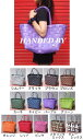 【送料無料】HANDEDBY(ハンデッドバイ)オランダ生まれのハンドメイドカゴバッグ 大容量・軽量収納に♪お出かけに【かごバッグ 送料無料】