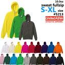 【S-XLサイズ】スウェット フルジップ パーカー【UNITED ATHLE(ユナイテッドアスレ