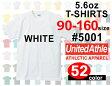 【90〜160サイズ】【ホワイト】United Athle(ユナイテッドアスレ)5.6oz.無地半袖Tシャツ(白・500102・ジュニア・キッズ・レディース)リーズナブル 激安UnitedAthle【426】