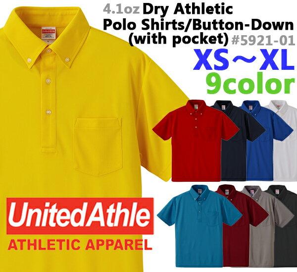 【XS〜XL】United Athle 4.1oz ドライ アスレチック ポロシャツ(ボタンダウン)(ポケット付き)(薄手・半袖)/ユナイテッドアスレ・メンズ男女兼用(5921-01)【2017ss】【0920】