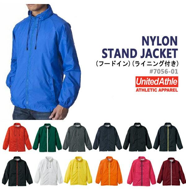 ナイロンスタンドジャケット(フードイン・ライニン...の商品画像