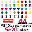 【S-XLサイズ】【カラー:1】【5401】United Athle(ユナイテッドアスレ)5.0オンス無地半袖Tシャツ 激安♪【アダルトサイズ・ユニセックス・男女兼用・メンズ・レディース・男性・女性】【S・M・L・XLサイズ】UnitedAthle