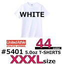 【XXXLサイズ】【ホワイト・白】5.0オンス無地半袖Tシャツ United Athle(ユナイテッドアスレ) メンズ・ビッグサイズ・大きい...